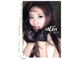 A-Lin - Justification For Losing Love
