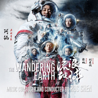 Soundtrack - Movies - The Wandering Earth