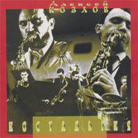 (Jazz) Алексей Козлов - Ностальгия - 1996, MP3, 192 kbps ABR