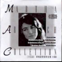 Argerich, Martha - Art of Martha Argerich (CD 2)
