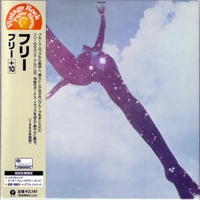 Free (GBR) - Free (Japanese Limited Edition) (Reissue 1969)