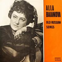 Alla Baianova - Alla Baianova