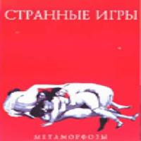 http://www.mclub.com.ua/images/alb/cover15868_62577.jpg