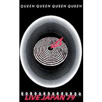 Queen - 1979.04.20 - Jazz tour (The Festival Hall, Osaka, Japan: CD 1)