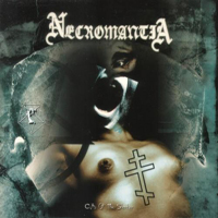 Necromantia (GRC) - Cults Of The Shadow (CD 1): Crossing The Fiery Path