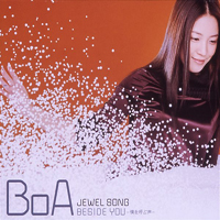 BoA (Kor) - Jewel Song / Beside You
