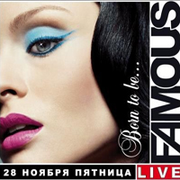 Ellis-Bextor, Sophie - Famous Club - Born To Be... Mixed by DJ Nu Sky (28/11/2008)