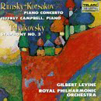 Campbell, Jeffrey - Rimsky-Korsakov Piano Concerto (conducted by Gilbert Levine)