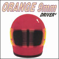Orange 9mm - Driver Not Included