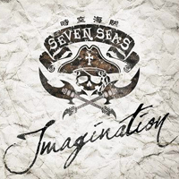 Seven Seas - Imagination
