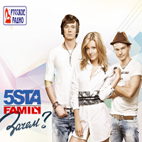 Песня зачем ivesta family