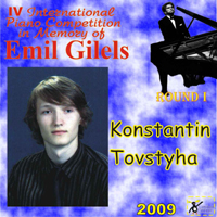 Gilels's Competition (CD Series) - IV Gilels's Competition Round I: Константин Товстюха (N 16)