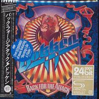 Dokken - Back For The Attack (2009 Japan Rerelease)