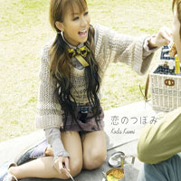 Kumi, Koda - Koi No Tsubomi (Single)
