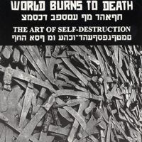 World Burns To Death - The Art Of Self Destruction (EP)