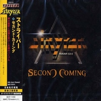 Stryper - Second Coming (Japan Edition)