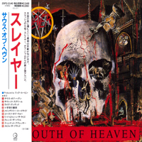 Slayer - South Of Heaven (Japan Edition)