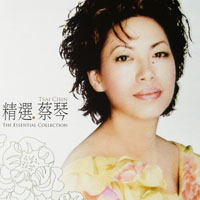 Chin, Tsai - The Essential Collection (CD 1)