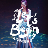 Yeung, Miriam - Let's Begin Concert  (CD 2)
