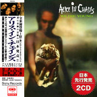 Alice In Chains - We Die Young (CD 2)