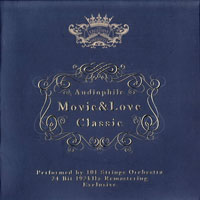 101 Strings Orchestra - Audiophile Movie & Love Classic (CD 1)