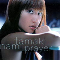 Nami, Tamaki - Prayer (Single)