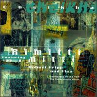 Cheikha Rimitti & Robert Fripp & Flea – Sidi Mansour (1994) + Cheika (1996) / rai, etno, funk, progressive