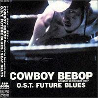 Cat Blues Cowboy Bebop