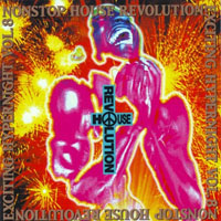 Various Artists [Soft] - Nonstop Super Club Groovin' Exciting Hyper Night Vol. 08