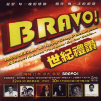 Various Artists [Soft] - Bravo (CD 1)