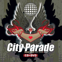 Various Artists [Soft] - City Parade 2007