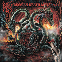 Various Artists [Hard] - Russian Death Metal Vol. 2