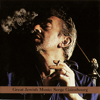 Various Artists [Chillout, Relax, Jazz] - Great Jewish Music: Serge Gainsbourg
