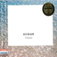Pet Shop Boys - Elysium (Japan Edition)