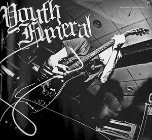 Youth Funeral